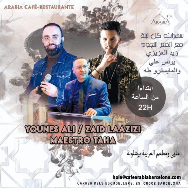 musica cafe arabia